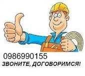 Все монтажные и ремонтно-строительные работы.