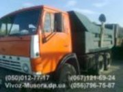 Вывоз мусора машинами Газель-дуэт,  Зил,  Камаз,  Экскаватор JCB-3CX.
