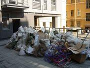 Вывоз строительного мусора грузчики Паритет-Украина