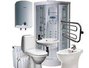 Услуги по техническому обслуживанию домов и квартир