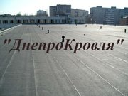 Ремонт крыши ,  кровельные работы в Павлограде